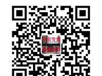 书香府邸 老七小学区 城西大道直通南虹广场单价10800起 免中介费