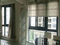 京都大厦 中层139平方 精装修 证满两年 8小学区房 售价218万 可做按揭