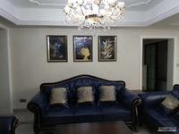 出售:丽都华庭 面积167平方 售价 338万豪华装 修拎包入住