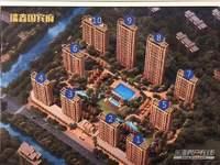 瑞鑫国宾府 新7小 唯一一套直签 已交房4房3阳台