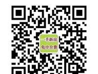 滨江花苑剩余10天直签150平指标价4700 正看湿地公园 新实验学区