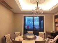 出售乐昌商厦3室2厅2卫140平米138万住宅