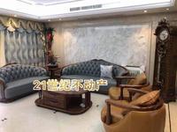 出售中驰湖滨花园4室2厅2卫170平米345万住宅