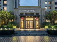 中梁首府新区实验学校旁121平可以做4房卖195万