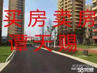 滨江花苑137平送车位边套150平看湿地公园实验小学现房特价170平