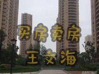 中梁五期电梯商品房130平方边套,三朝南带阳台,阳光充足,户型方正。