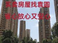 海上明月131高层边套135万 好楼层户型好全网最低价 近邻体育馆江南里