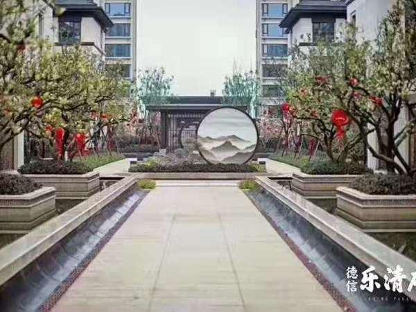 出售 德信.乐清府 143 特价 240万 实验小学 全景看湿地公园