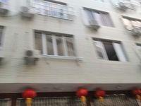 出售鸣阳路单间六层带店面260平方精致装修 。国有出让 位置好