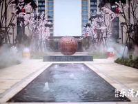 乐清府139平边套4房双阳台卖1.65万东运河旁