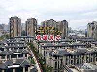 中梁首府170平,338万叠墅朝向南北小区环境优美,绿化覆盖率高,干净整洁