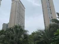 东禾紫荆花园高层边套,176平,单价1.65万,税省,有钥匙方便看房