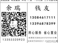 中梁三期,3跃4,中套,153平,380万