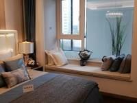 绿城玫瑰园3室2厅2卫80平米精装修138万住宅
