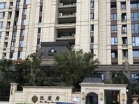 悦荣府135平边套证满两年 清河公园 小区对面七小学校 性价比高