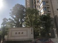乐清府115平精装修258万全线看清河公园 对面新七小 小区配套齐全 高品质住宅