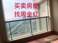 国宾府138平挑战153赠送面积 房东搬至杭州发展 才拿出来诚心卖 有意者可联系
