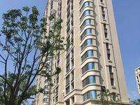 出售海德公园142平景观房,性价比比较高的房低价238万七小学校清河公园