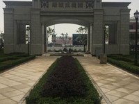 绿城玫瑰园 有证 南虹广场、中心公园附近 绿区环境好