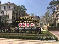 海德公园142平258万87,89,139,158多套得房面积大景观房七小校区