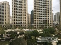 瑞鑫国宾府142平,低价出售238万赠送20平,校区7小,景观房