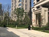 海德公园89平精装228万,好楼层景观清河公园七小公立校区证满2年