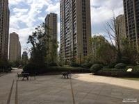 出售绿城玫瑰园边套143平,好地段城市中心城南一小