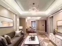 瑞祥大厦电梯高层商品房89平方精装修140万证件齐全,八小学区。