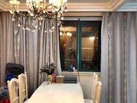 出售宁康绿园有证3室精装修,地段繁华,交通便利,有电梯,楼层好,采光好