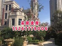 出售悦荣府208平528万出售多套一手直签各个高端小区排屋500万到1500万
