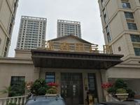 出售瑞鑫国宾府130平,高层看海清河公园,距离清河农贸市场100米,新七小可按揭