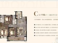 都会玖著96平方 17楼 128.3万,一手楼盘新房找我们免中介费,