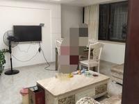出售:金雁公寓118平方 全新精装修 家具电器都放着,国有出让,业主楼下有店面