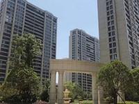 出售绿城玫瑰园142平边套4室2厅2卫288万城南一中一小学区,繁华地段