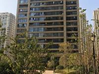 出售绿城玫瑰园143平边套4室2厅2卫322万城南一中一小学区