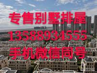 乐清府叠墅三跃四169平米480万,送两个车位,价格可以商议