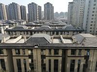 乐清府顶跃150平,320万,送车位,楼顶阳光房已做,看中可小刀,实验小学
