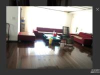 出售:双雁花苑 165平方4室2厅2卫1阳台 抄底价168万