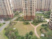 海上明月109平高层阳光无遮挡看东运河花园卖1.05万