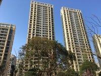 出售国宾府126平4房唯一一套直签性价比超高卖1.45万七小