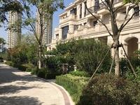 海德公园联排别墅305平低价866万前后大花园无遮挡采光透亮七小学校