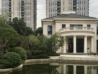 海德公园联排别墅实得面积305平,房东急售818万七小公立学校,