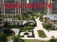 绿城玫瑰园 高端小区 144平 毛坯房 城南一小 邻近南虹中心公园
