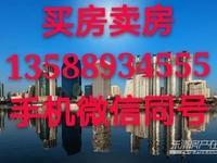 海德公园138平高层,单价2万,总价276万,清河公园 新七小,