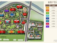 金色家园高层140平270万准新房 近正大商场 轻轨站 就读城南一小一中双学区