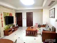 海上明月 好户型 三房 有证可按揭 滨海新区 精装修拎包入住