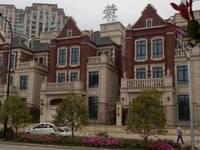 悦荣府排屋290平米630万,新小学可按揭房东愿意顶一半税