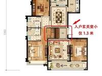 出售富力中央公园3室2厅2卫119平米228万住宅