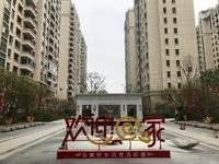 中梁首府熙岸104平 南北通透 只卖120万 性价比超高准现房