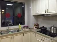 绿翠豪庭 高层精装修131平 诚售价285万 南虹对面 中心地段 证齐